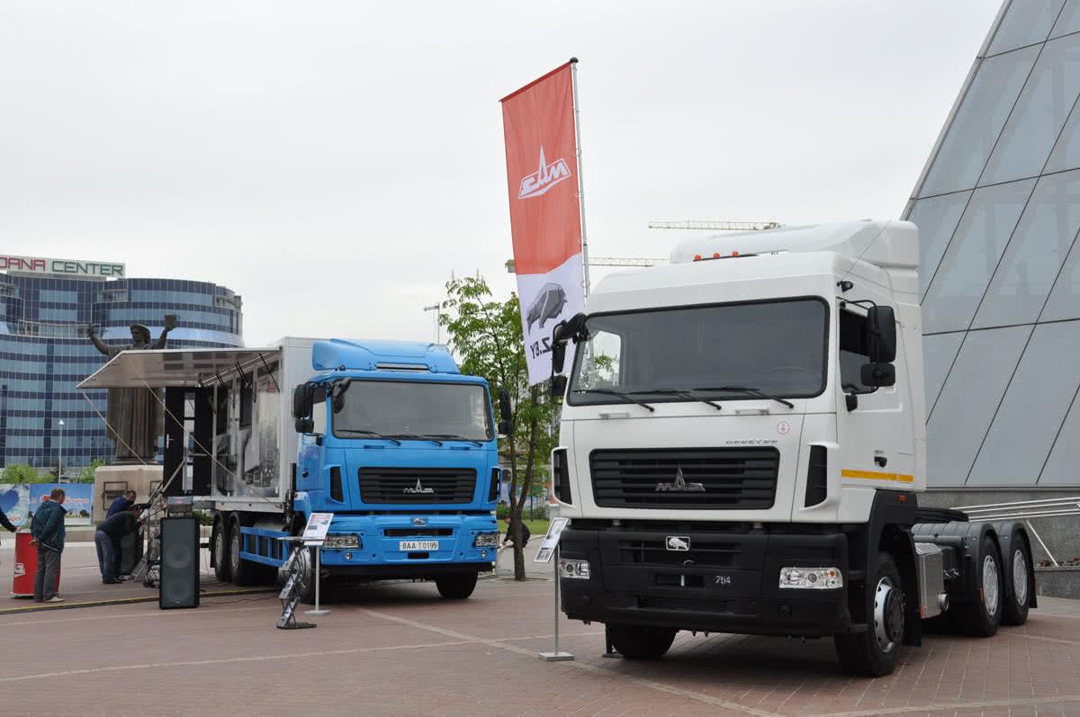 МАЗ на международной выставке БАМАП 2017